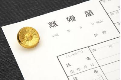Divórcio no Japão
