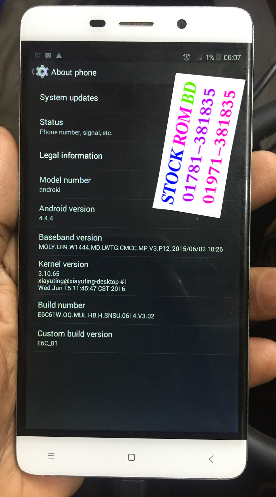 Huawei Clone Android Mt6735 4 4 4 Firmware Flash File Stock
