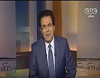 برنامج ممكن 23/2/2017 خبرى رمضان و الحبيب علي الجفري