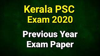 Kerala SSLC Exam 2020 Question Paper and Answer Key