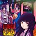 Anime on Animax this November 2017