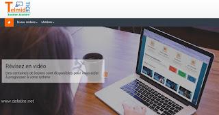 """وزارة التربية الوطنية تطلق موقعا إلكترونيا يقدم دروسا """"مجانية"""" لدعم التلاميذ"""