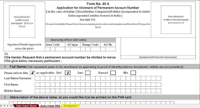 New Pan Card Application Form 49 A in Excel