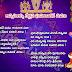 Ghanudaatade Mamu Annamacharya Keerthanalu Lyrics   Devotional   Aarde Lyrics