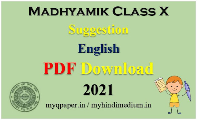 Madhyamik Suggestion 2021 PDF Download