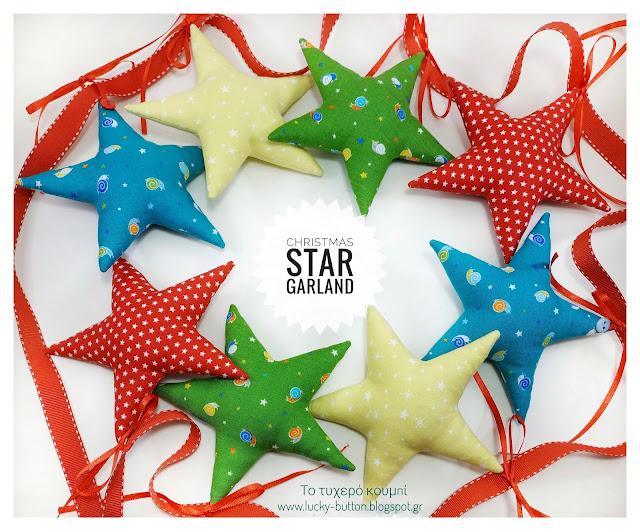 """Christmas stars garland"" Χριστουγεννιάτικη γιρλάντα από υφασμάτινα αστέρια για τον στολισμό της κολυμπήθρας  Διακοσμητικό παιδικού δωματίου."
