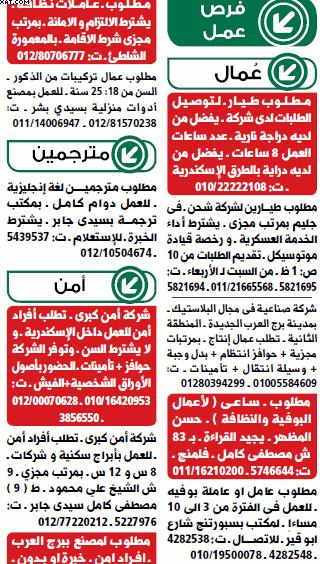 gov-jobs-16-07-28-02-31-22