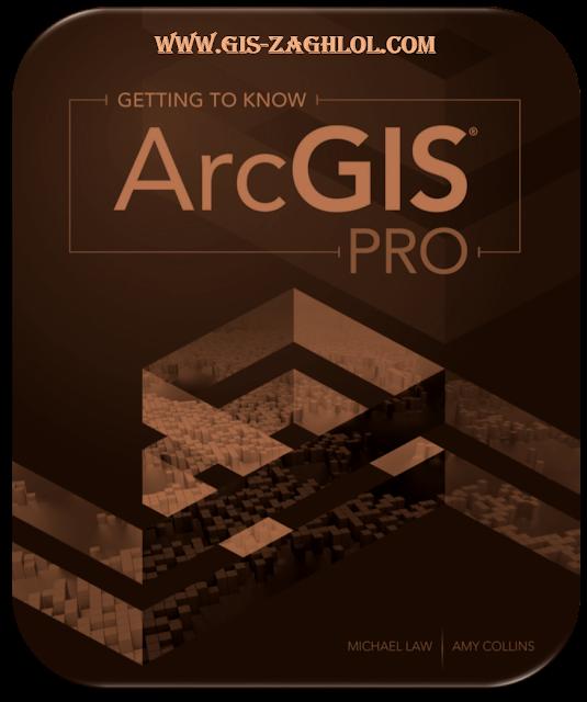 تحميل كتاب تعلم برنامج ارك برو Getting to Know ArcGIS Pro pdf