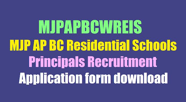 MJPAPBCWREIS,MJP AP BC Residential Schools Principals Recruitment 2019,Application form download