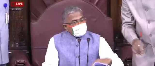 कृषि बिल राज्यसभा में ध्वनिमत से हुआ पास, नाराज सांसदों ने गुस्से में तोड़ा माइक,krishi vidheyak 2020