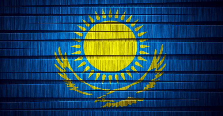 kazakhstan security certificate https