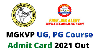 Sarkari Exam: MGKVP UG, PG Course (Sarkari Naukri) Admit Card 2021 Out