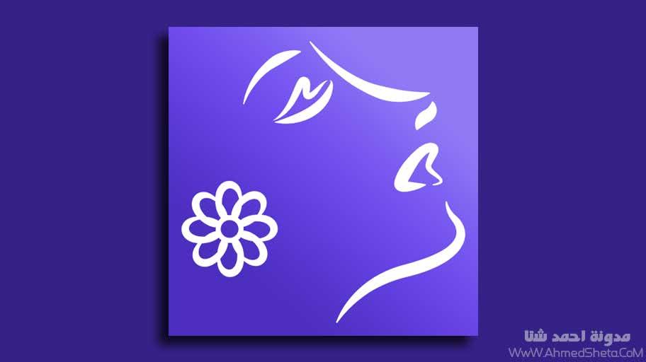 تحميل تطبيق Perfect365 للأندرويد 2019 | أفضل تطبيق ميك اب كامل وتجميل للبنات مجاناً
