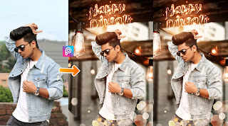 Diwali Special PicsArt Photo Editing Background & PNG Download