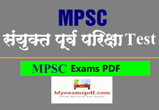 mpsc combine question papers with answers pdf mpsc combine pre answer key 2019 pdf download mpsc combined question paper analysis mpsc combined question paper 2017 pdf mpsc combine pre question paper book psi sti aso question paper book combine question paper 2016 pdf mpsc combine pre 2018 final answer key