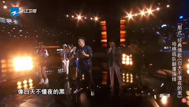 ‎中國新歌聲‬ SING CHINA, NA YING & HARLEM PK rounds