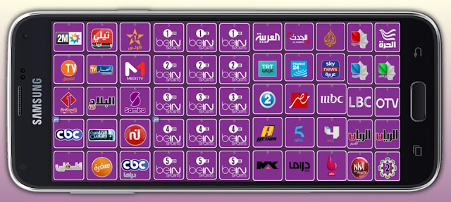 تنزيل تطبيق mustafa tv لمشاهدة القنوات المشفرة والافلام مجانا للاندرويد