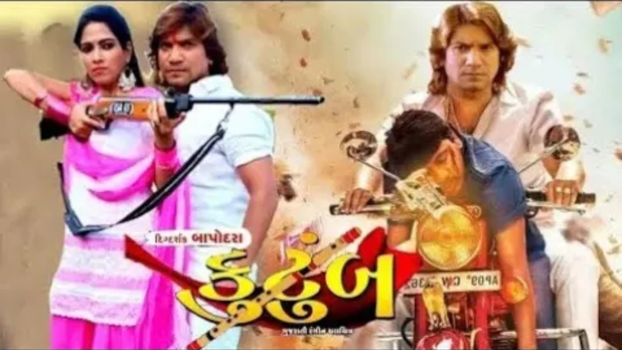 Download gujarati Film Kutumb HD