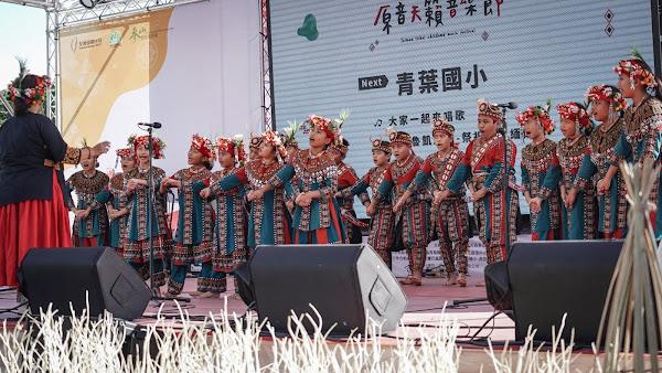 原音天籟音樂節搖滾月光 五感體驗部落原鄉文化