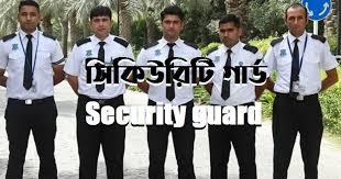 সিকিউরিটি গার্ড পদে নিয়োগ দিচ্ছে আকিজ গ্রুপ - Akij Group Appoints Security Guards Job News