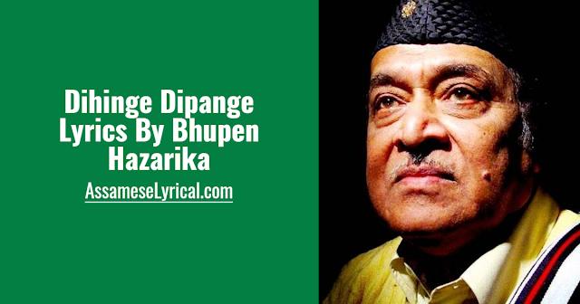 Dihinge Dipange Lyrics