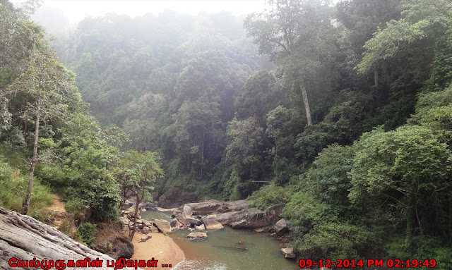 Kanthanpara Waterfalls Creek Kalpetta