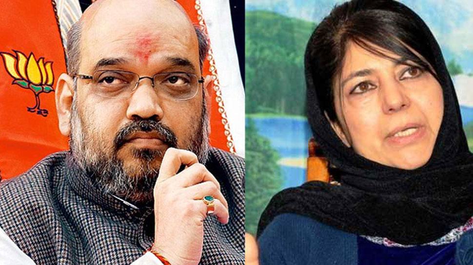 जम्मू-कश्मीर में बीजेपी और पीडीपी का टूटा गठबंधन, बीजेपी ने गिनाई ये अहम वजहें