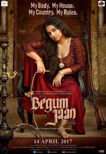 VIDYA BALAN'S UPCOMING MOVIE 'BEGUM JAAN' TO BE SCREENED ACROSS 900 SCREENS IN INDIA