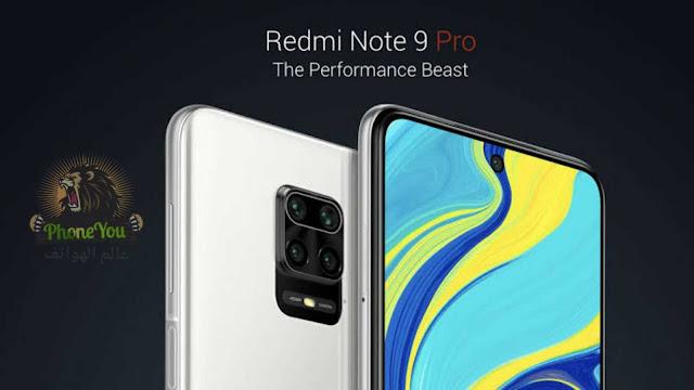 Redmi note 9 Pro - ريدمي نوت 9 برو