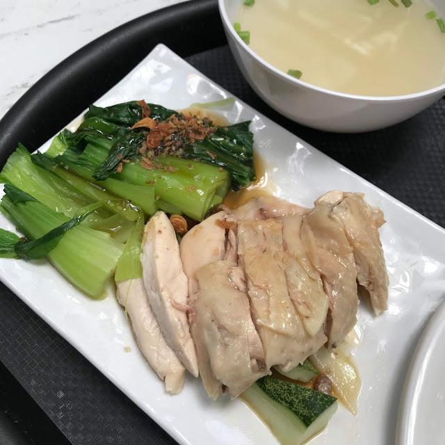 Hainanese Chicke Rice