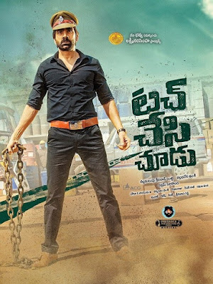 Touch Chesi Chudu 2018 Dual Audio HDRip 480p 200Mb x265 HEVC