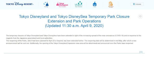 東京迪士尼度假區將重開日期延期至2020年5月中或之後, Extend Closure of Tokyo Disney Resort until mid-May