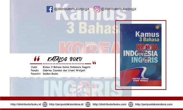 Kamus 3 Bahasa Korea Indonesia Inggris