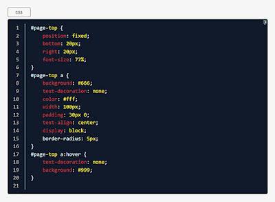 CSSのソースをコピー