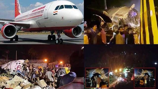 air india plane crashes in kerala