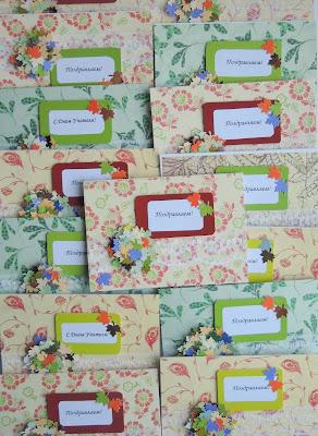 postcards.jpg, #scrap, открытка, открытки ручной работы, скрапбукинг, день учителя, открытки с днем учителя своими руками, сделать открытки