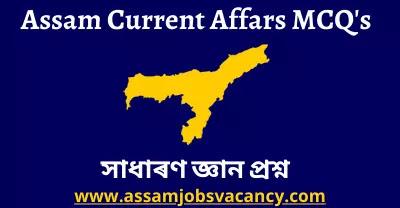 Assam Current Affairs MCQ