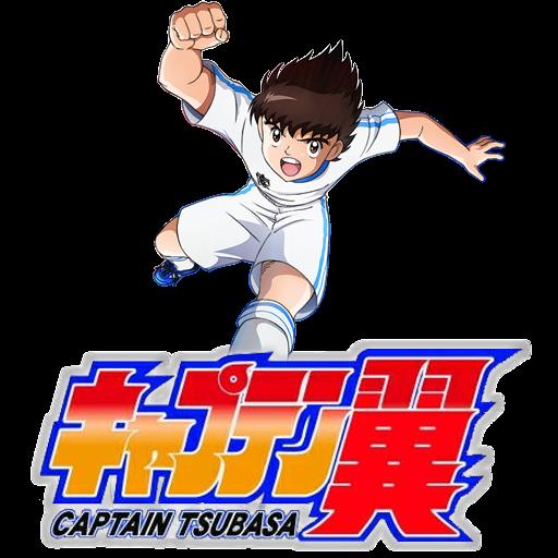 إعلان Captain Tsubasa 2018 (مترجم)