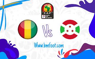 ماتش غينيا بوروندي مباشر اليوم