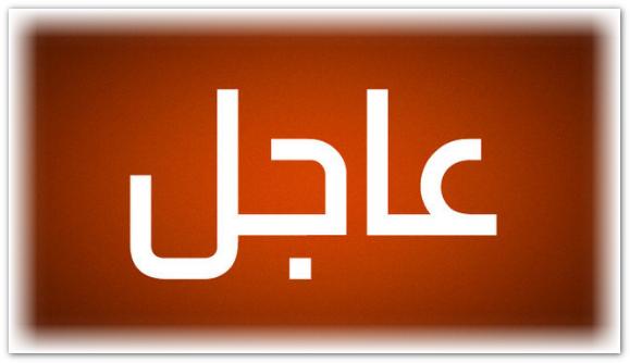 سلطنة عمان تعلق على اتفاق تطبيع العلاقات بين البحرين وإسرائيل