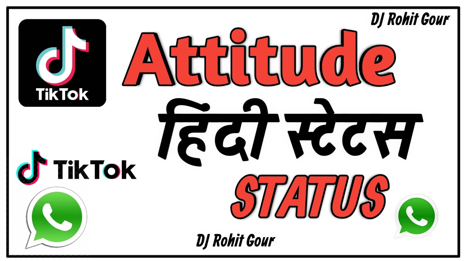 Romantic Love Status Hindi 2021