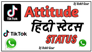 Attitude Status For WhatsApp & Facebook Hindi 2021