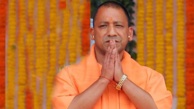 आखिर कब तक ये देश गांधी परिवार के पाप सहता रहेगा: CM योगी - newsonfloor.com