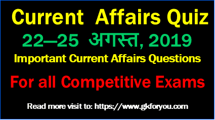 Current Affairs Quiz Questions: 22-25 August, 2019