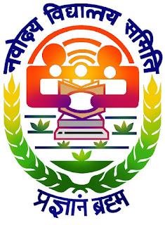 Javahar Navoday Class 6 Admission 2020/21 at www.navodaya.gov.in