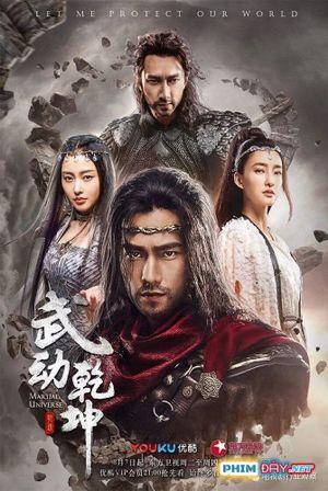 Vũ Động Càn Khôn (Phần 2) - Martial Universe Season 2 (2018)