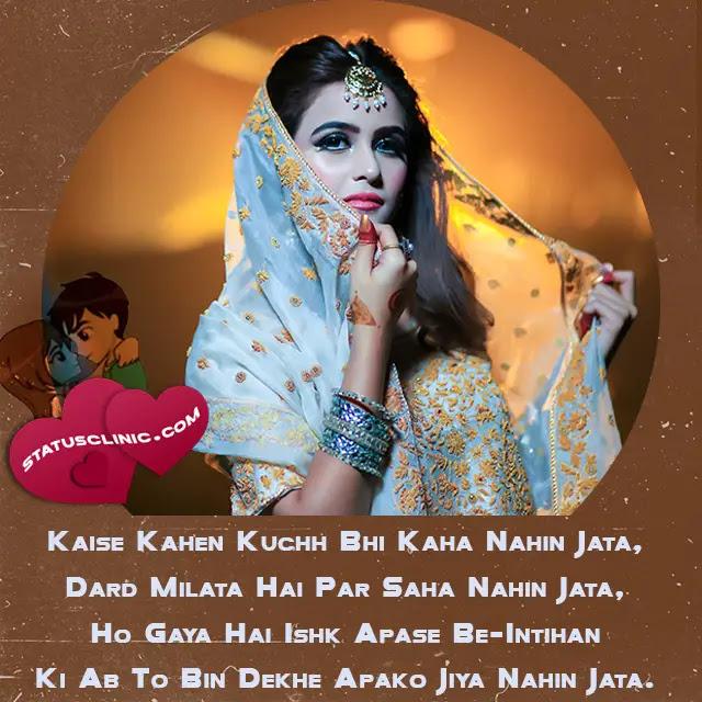 2-line-lovely-Shayari-in-Hindi
