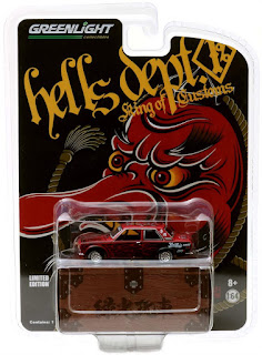 "GreenLight collectibles -Hells Dept- DATSUN 510 ""天狗"""