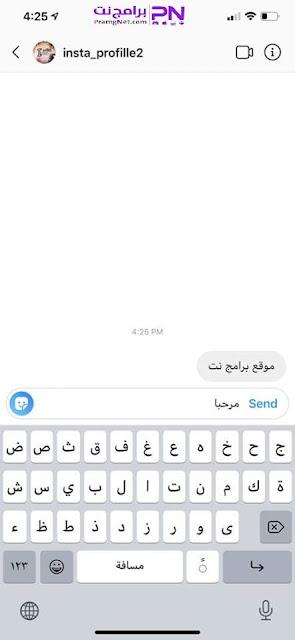 رسائل برنامج انستقرام عربي