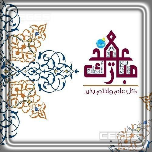 Muaad Elsharif's Blog: 8 سنوات من التدوين